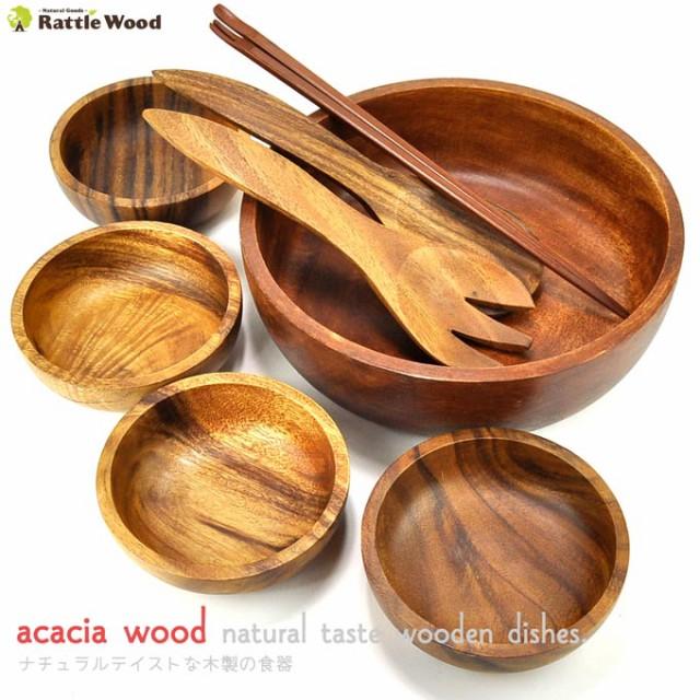 共通値:木製食器 セット お皿 スプーン フォーク...