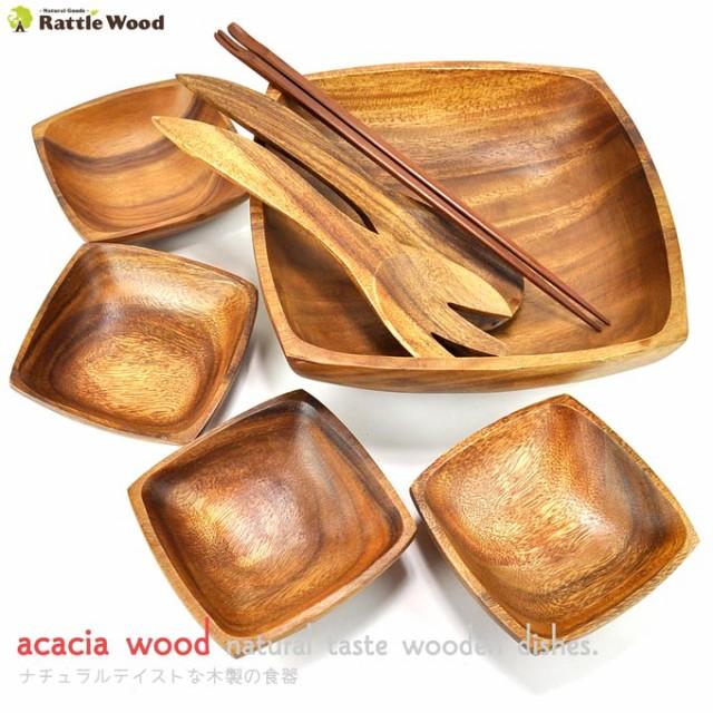 木製食器 セット お皿 スプーン フォーク 菜箸 8...