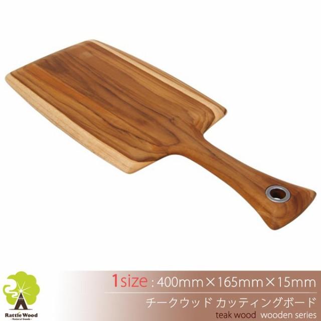 カッティングボード 木製食器 40×16.5cm まな板 ...