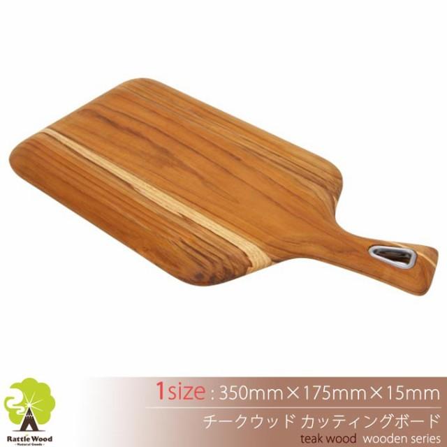 カッティングボード 木製食器 35×17.5cm まな板 ...