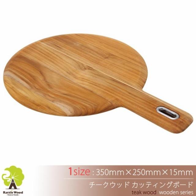 カッティングボード 木製食器 35×25cm まな板 チ...