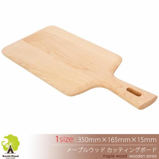 カッティングボード 木製食器 35×16.5cm まな板 ...