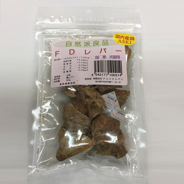 【自然派良品】【5袋セット】フリーズドライ 鶏...