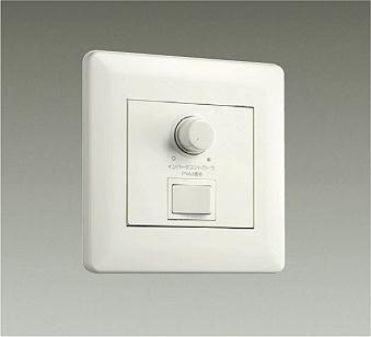 大光電機 調光器 DP36366G