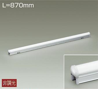 大光電機 間接照明 DWP4537WTE