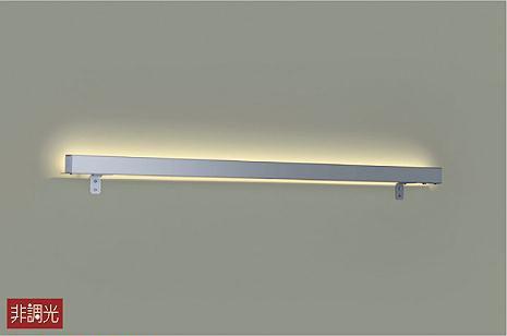 大光電機 間接照明 DWP5231YSE