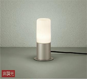大光電機 LED庭園灯 DWP38640Y