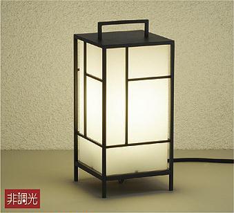 大光電機 LED庭園灯 DWP40126Y