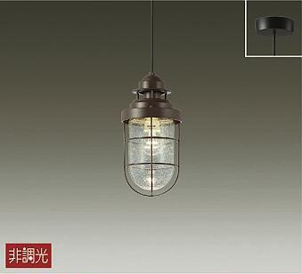 大光電機 LED洋風ペンダント DPN40149Y(非調光型...