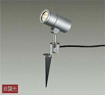 大光電機 LED屋外スパイクライト DOL4021YS(非調...