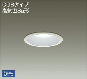 大光電機 LEDダウンライト DDL5003WW(調光可能型...