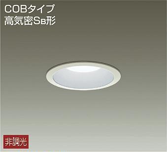 大光電機 LEDダウンライト DDL5102WW(非調光型)