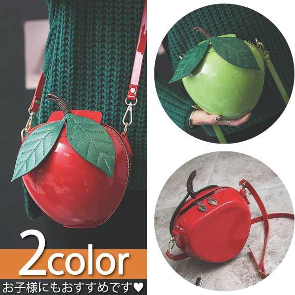エナメル リンゴ型 ショルダーバッグ エナメルバ...