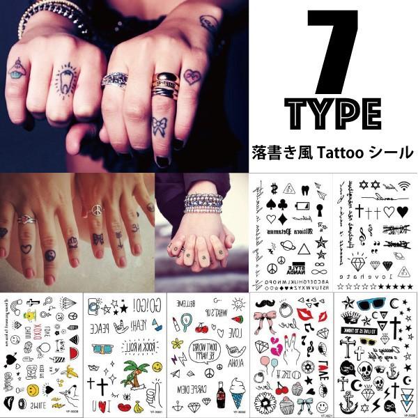 Tattooシール 落書き風 アイコン タトゥーシール ...