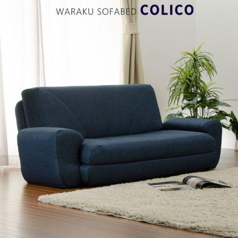 送料無料 日本製 ソファベッド 折りたたみ シング...