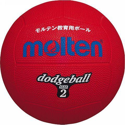 molten ドッジボール D2R