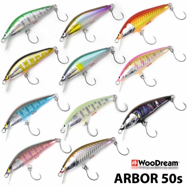 ウッドリーム Arbor 50S アルボル 5.5g
