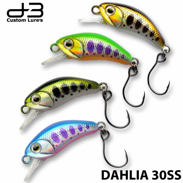 D3カスタムルアーズ Dahlia 30SS ダリア 3.2g