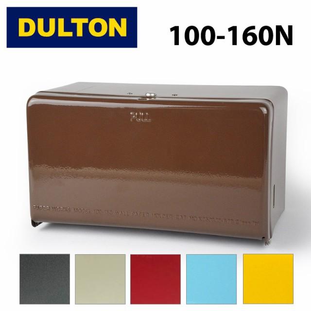 ダルトン 100-160N ティッシュ ディスペンサー