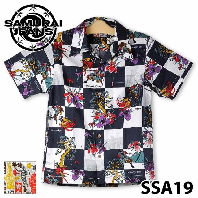 サムライジーンズ SSA19 ハワイアンシャツ