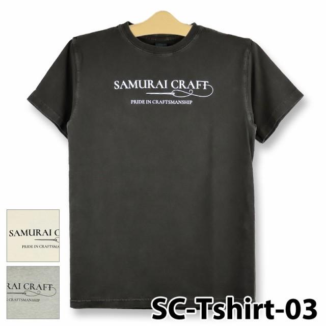 サムライクラフト オリジナル Tシャツ ピグメント...