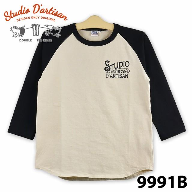 ダルチザン 9991B ラグラン7分袖Tシャツ