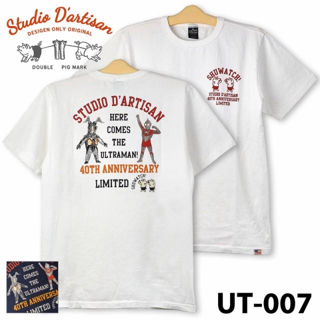 ダルチザン UT-007 ウルトラマンコラボTシャツ