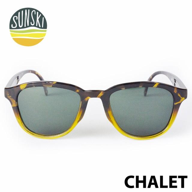 サンスキー SUN-CH-TFO 偏光サングラス CHALET TO...