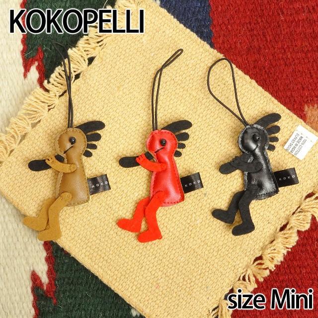 【Kokopelli】 ココペリフェイクレザー ミニサイ...