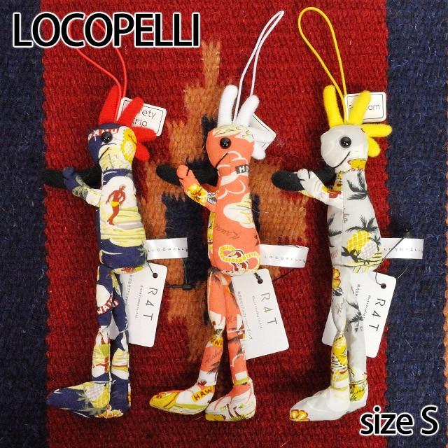 【Locopelli】 ロコペリ アロハ柄 Sサイズ ドール...