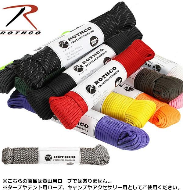 パラコード 30m パラコ 通販/正規品 定番 550LB綱...