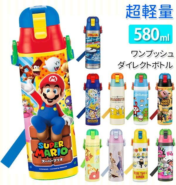 送料一律299円 ワンプッシュ ダイレクトボトル 58...