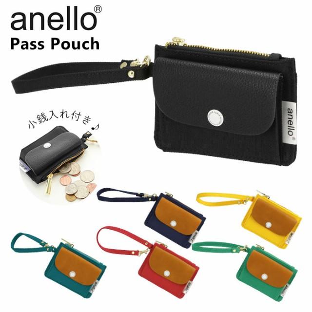 パスケース レディース 通販 ブランド anello アネロ パスポーチ メンズ 定期入れ 学生 子供 ICカード 定期券 icカードケース