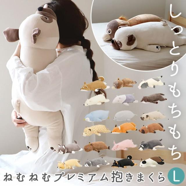 抱き枕 ぬいぐるみ 特大 通販 動物 大きい かわい...
