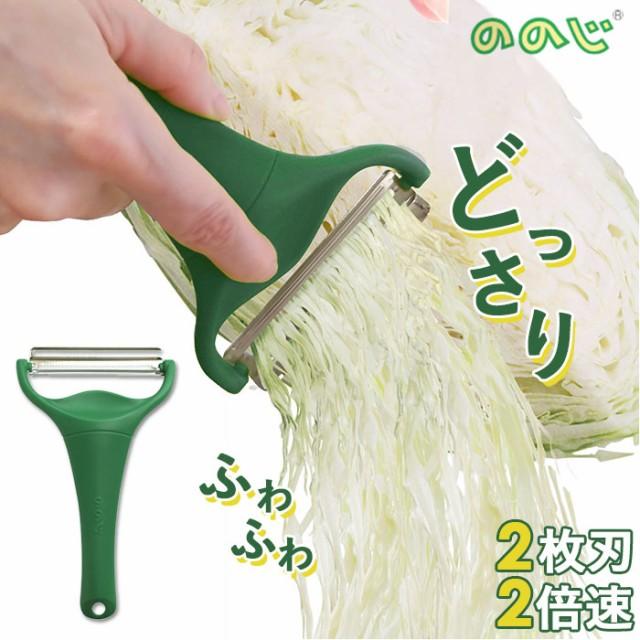 ののじ キャベツピーラー 通販 キャベピィMAX キ...