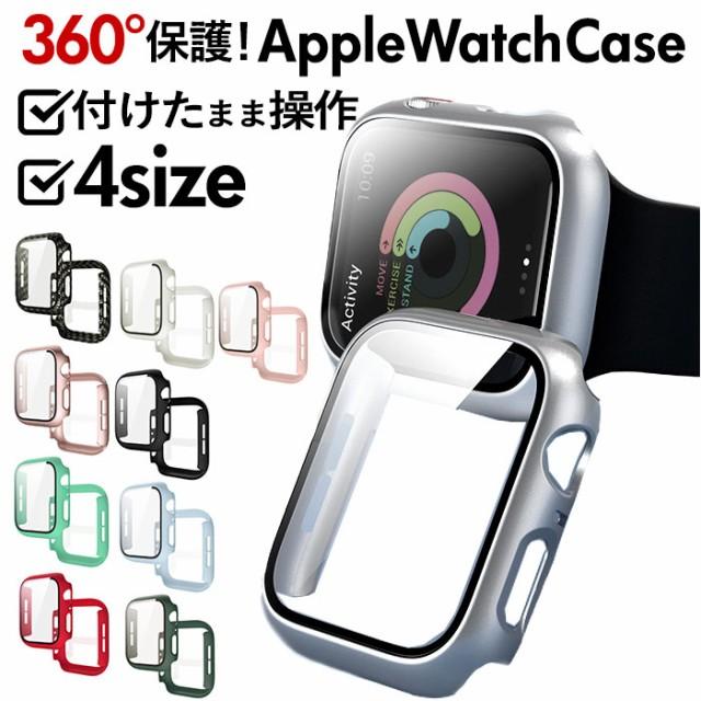 アップルウォッチ 保護ケース 通販 カバー ケース...