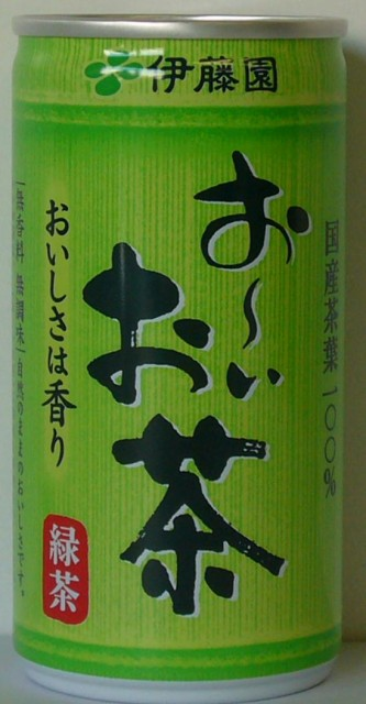 伊藤園 お〜い お茶 緑茶 ショート缶190g 1ケー...