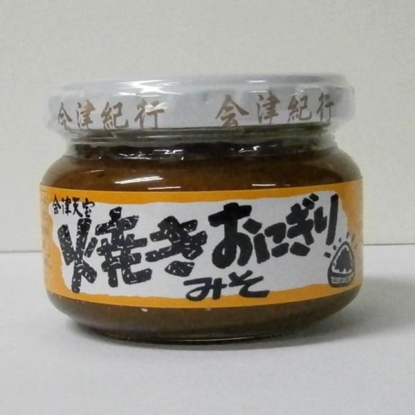 会津天宝醸造 焼きおにぎりみそ 120g