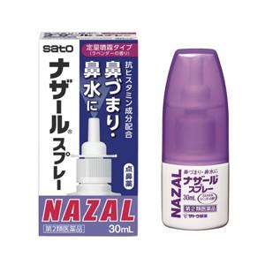 【ナザールスプレーラベンダー 30ml】【第2類医...
