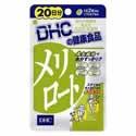 【DHC メリロート 20日分 栄養機能食品】