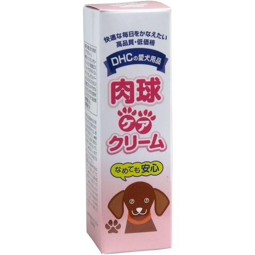 【DHC 肉球ケアクリーム 20g入】