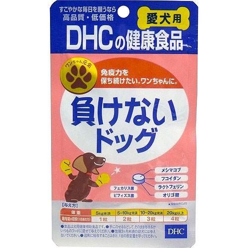【DHC 愛犬用 負けないドッグ 60粒入】