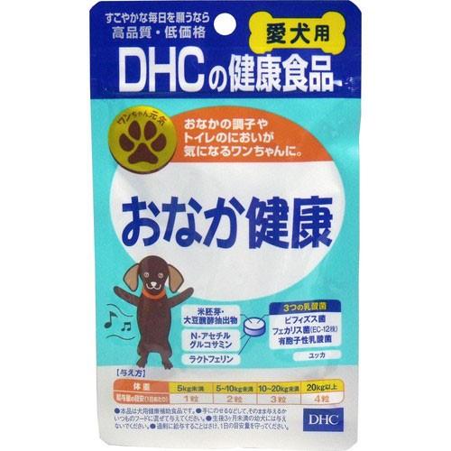 【DHC 愛犬用 おなか健康 60粒入】
