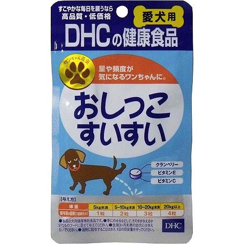 【DHC 愛犬用 おしっこすいすい 60粒】
