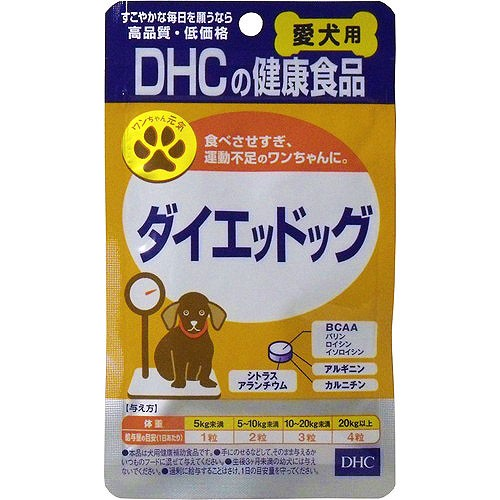 【DHC 愛犬用 ダイエッドッグ 60粒】