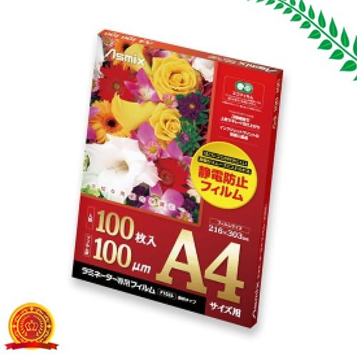 アスカ ラミネートフィルム A4サイズ F1026 静電...