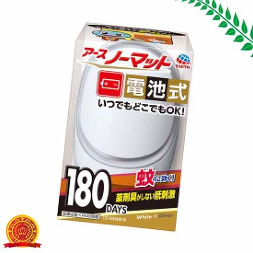 アースノーマット 電池式 180日用 蚊取り ホワイ...