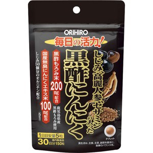 【オリヒロ しじみ高麗人参セサミンの入った黒酢...
