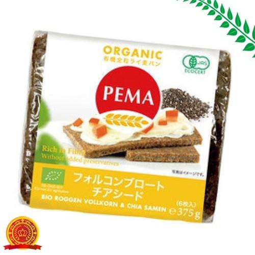 単品販売 PEMA 有機全粒ライ麦パン フォルコンブ...