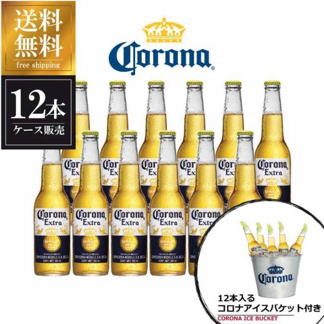 コロナ ビール エキストラ 355ml x 12本 アイスバ...